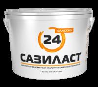 Сазиласт 24 Классик (16,5 кг)